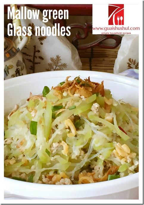 Bottle Gourd Stir Fry With Glass Noodles (大姨妈嫁女 , 蒲瓜炒冬粉)