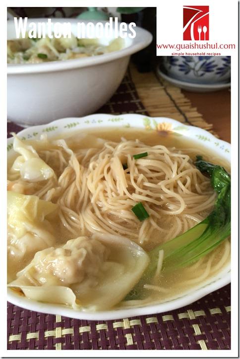 Cantonese Wanton Noodle Soup (港式云吞汤面)