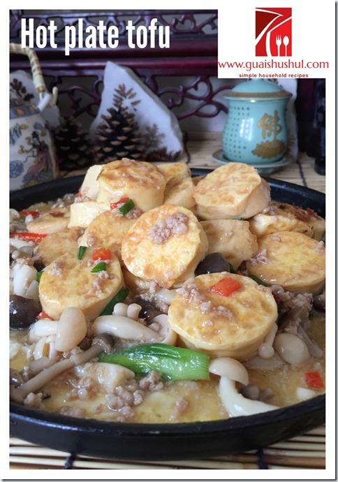 Hot Plate Egg Tofu (铁板豆腐)