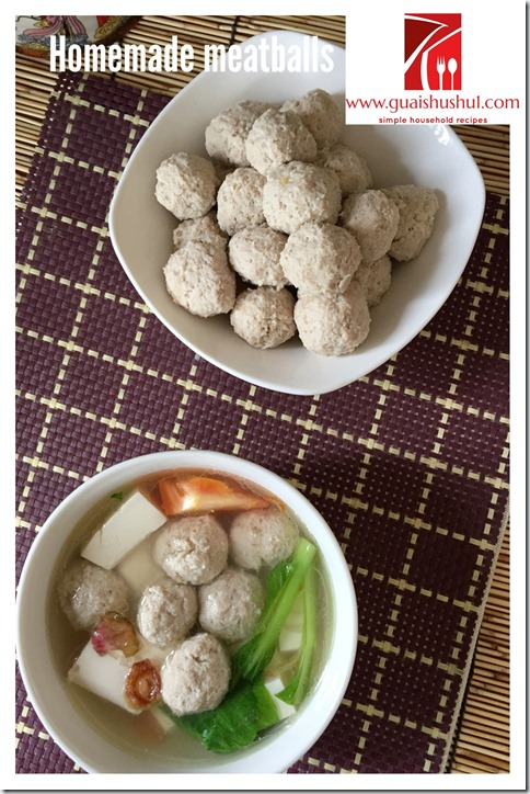 Chinese Style Meatballs (肉丸 或贡丸)