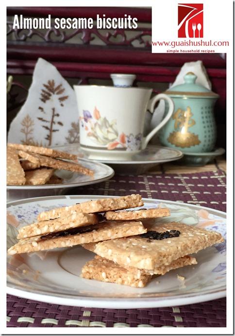 Gluten Free Almond Sesame Biscuits (杏仁芝麻饼干)