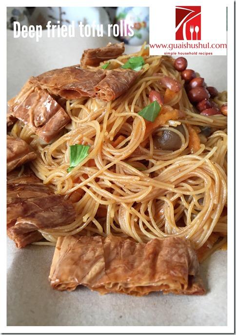 Classic Vegetarian Recipes– Tofu Skin Rolls Recipe aka Vegetarian Goose  (斋鹅, 素鹅)