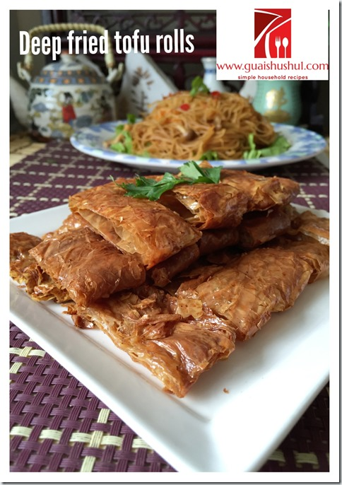 Classic Vegetarian Recipes– Tofu Skin Rolls Recipe aka Vegetarian Goose  (斋鹅, 素鹅)