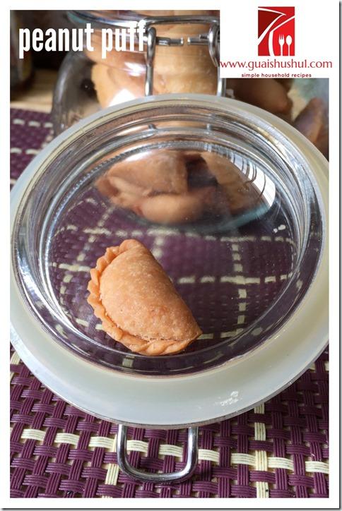 Traditional Cantonese Auspicious New Year Goodies–Peanut Puff aka Kok Chai (油角,角仔)