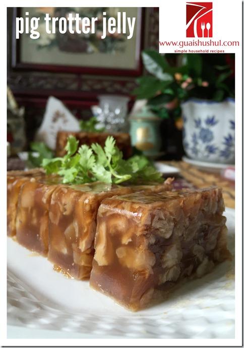 Chinese Chaozhou Appetizer: Pig Trotter Jelly aka Ter Ka Tang (潮汕冷盘:猪脚冻)