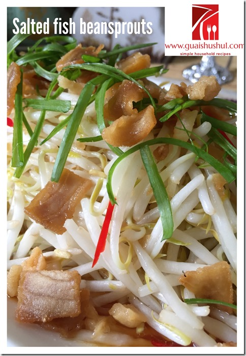 Salted Fish Beansprouts (咸鱼豆芽)