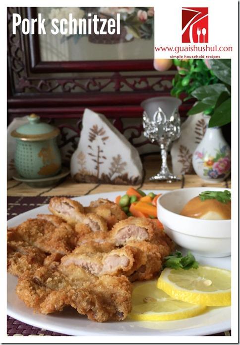 Hainanese Pork Chop Rice (海南猪排食谱)