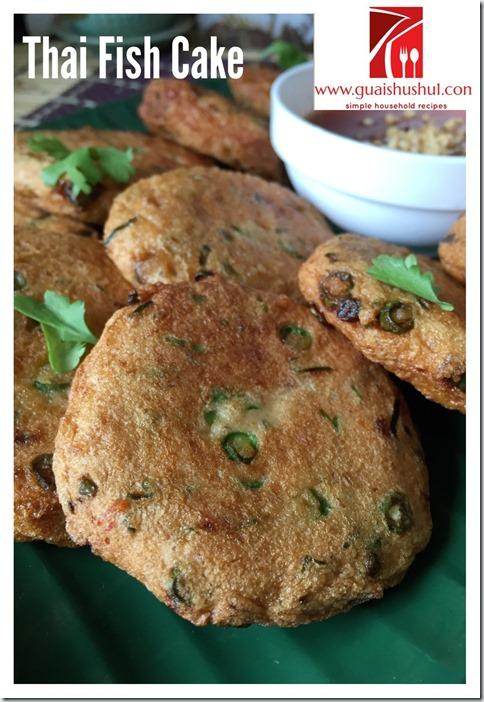 Thai Fish Cakes aka Tod Man Pla  ทอดมันปลา (泰式煎鱼饼)