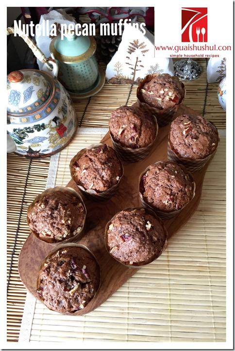 Nutella Pecan Muffins (Nutella榛果可可酱胡桃马芬)