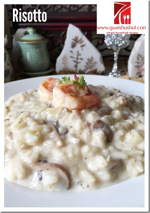 Classic Italian Risotto With Prawns And Mushrooms (意大利海鲜燉饭)