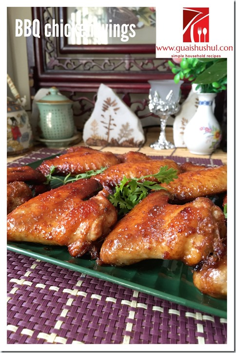 Barbecue Chicken Wings (烧烤鸡翅膀)