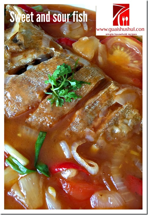 Chinese Comfort Food Series : Sweet and Sour Fish (酸甜鱼)