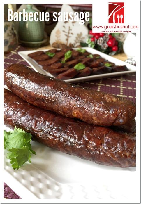 Chinese Barbecue Sausage aka Siu Cheong (粤式烧烤肝肠/烧肠)