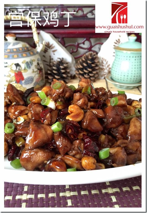 Chinese Takeaway Recipe : General Tso's Chicken (左宗棠鸡)
