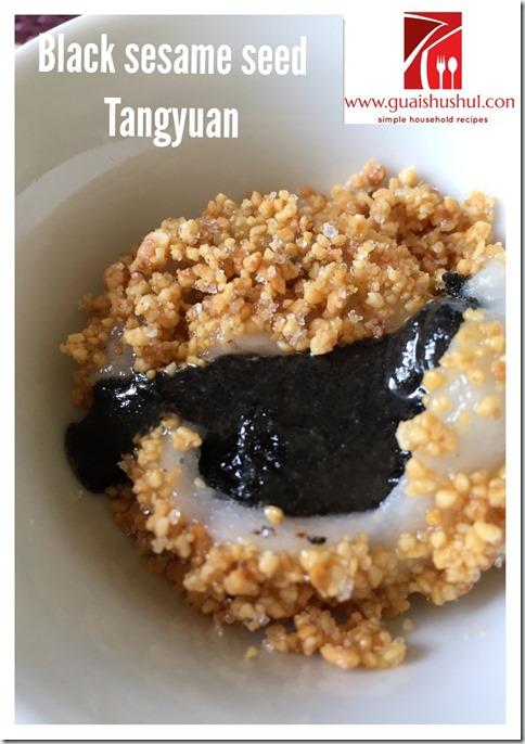 Chinese Dessert Recipe: Black Sesame Seeds Tangyuan (擂沙汤圆 , 黑羊酥汤圆)