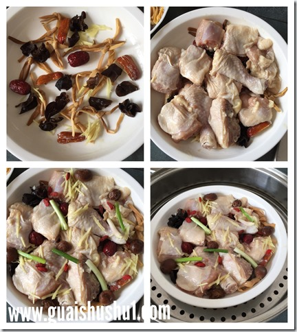 Chinese Household Recipes–Steamed Chicken with Black Fungus And Dried Lilies (黑木耳金针菜蒸鸡)
