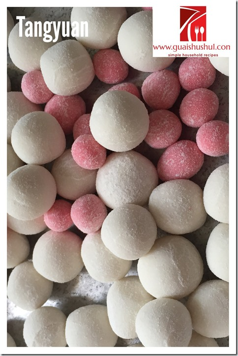 Chinese Festival Recipes:  Traditional Tangyuan aka Glutinous Rice Balls (古早味汤圆)