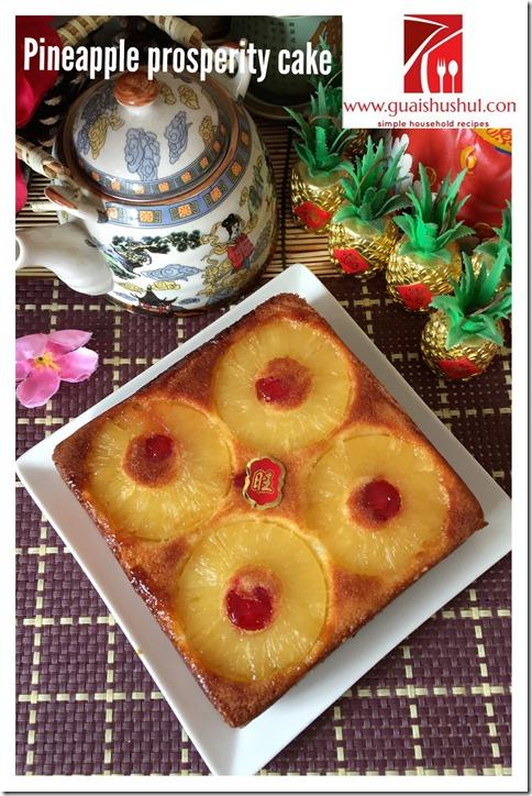 Chinese New Year Recipe : Prosperity Pineapple Cake aka Pineapple Upside Cake (吉祥旺来蛋糕)