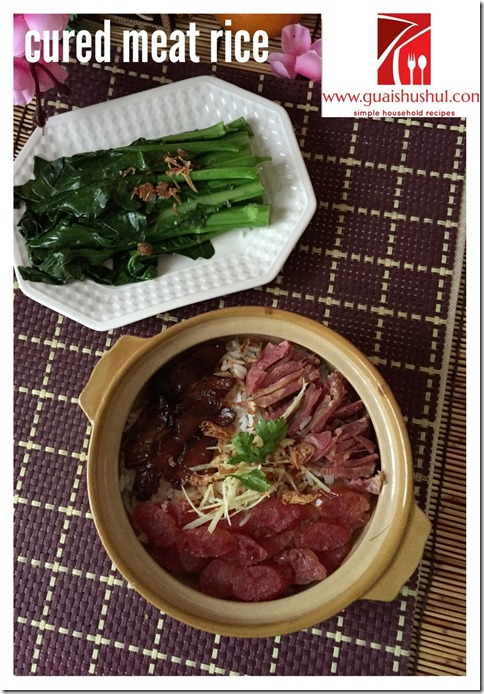 Chinese Cured Meat Rice aka Lup Mei Fan (粤式瓦煲腊味饭)