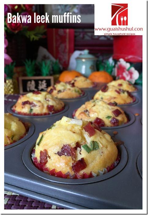 Bakwa Leek Savoury Muffins (肉干大蒜咸香马芬)