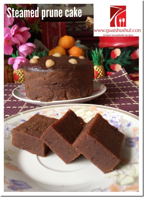 Steamed Prune Cake (Kek Kukus Prun or 蒸黑枣蛋糕)