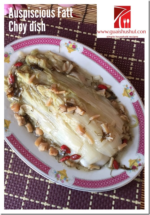 Chinese New Year Recipe: Auspicious Chinese Cabbage Dish (包发百财吉祥菜)