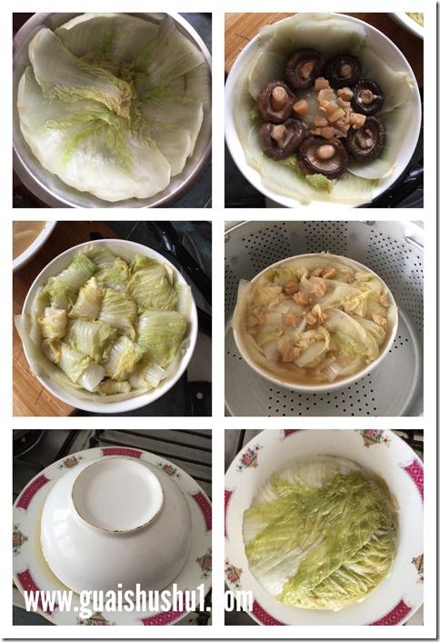 Chinese New Year Recipe: Auspicious Chinese Cabbage Dish (包发百财吉祥菜)