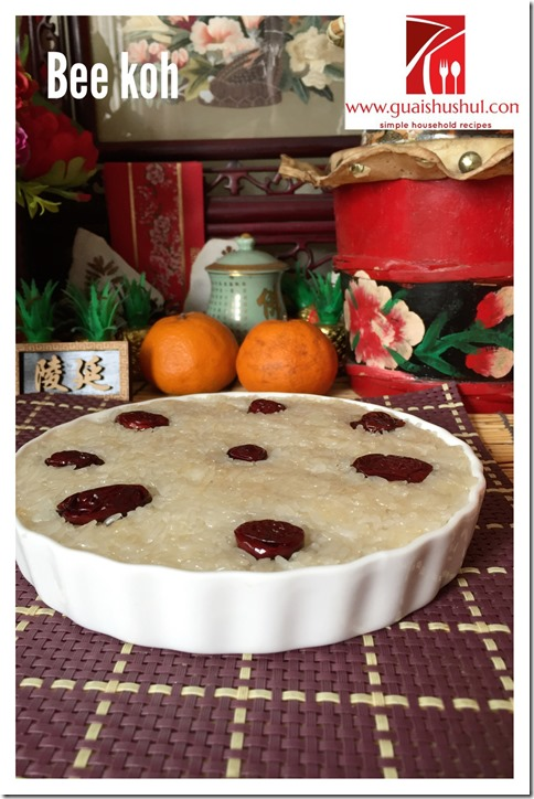 Traditional Chinese Recipe: Sweet Glutinous Rice Cake aka Bee Koh (糯米糕)