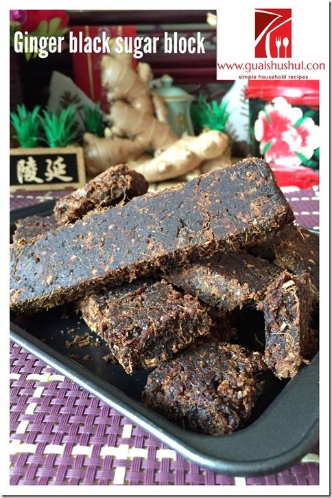 Black Sugar Ginger Cubes (黑糖姜母砖块)