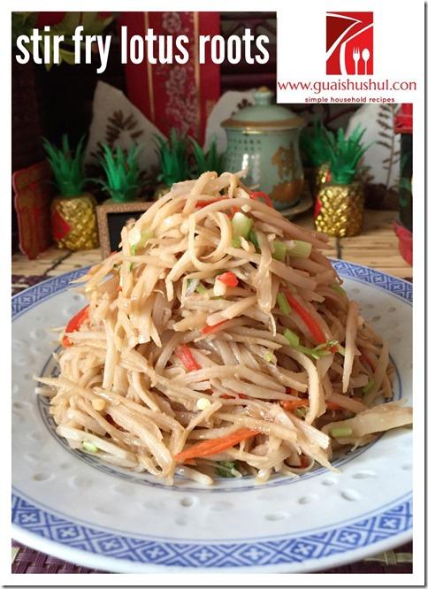 Simple Household Recipes: Stir Fry Shredded Lotus Root ( 醋溜莲藕丝)