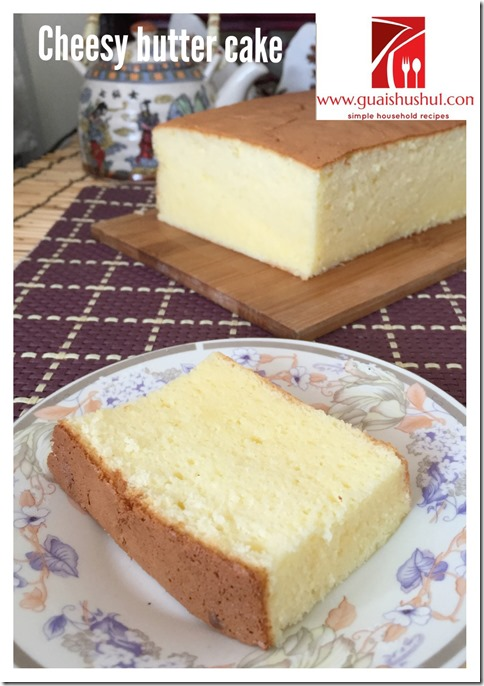 Parmesan Cheese Butter Cake  (帕马森干酪牛油蛋糕)
