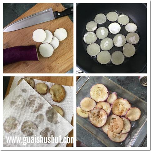Parmigiana Eggplant or Eggplant Lasagne:  Parmigiana di Melanzane (焗烤千层茄子)