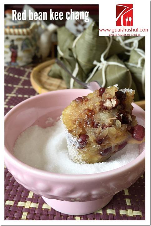 Red Bean Alkaline Dumplings (红豆碱水粽)