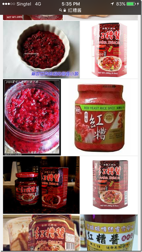 Red Yeast Rice Residue Chicken aka Hong Zao Ji (酒香红糟鸡)