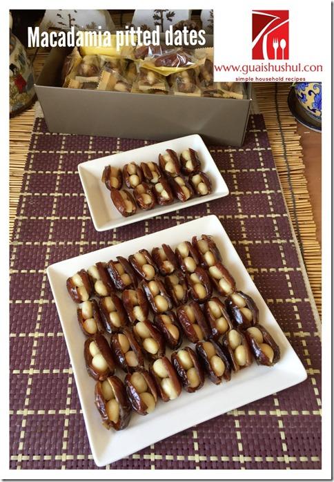 Macadamia Pitted Dates (夏果椰枣)