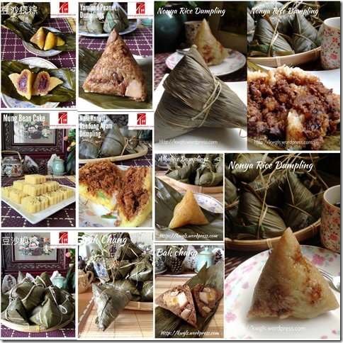 Special Compilation Of Dumpling Festival Related Recipe (端午节食谱汇编)- Year 2017