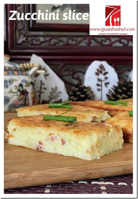 Classic Zucchini Slices (夏南瓜切片小吃)