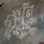 Gadao cave
