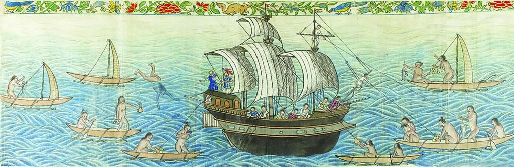 Manila Galleon