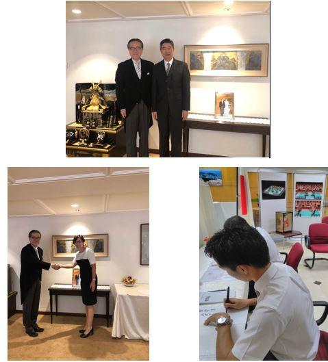 広報文化 : 在広州日本國総領事館