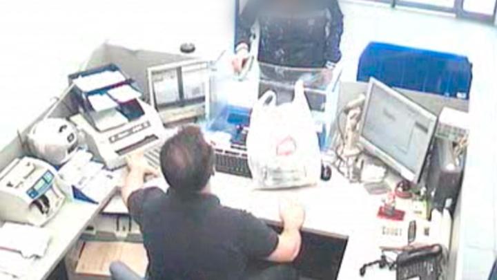 La Guardia Civil detiene en Granada a un peligroso atracador de bancos