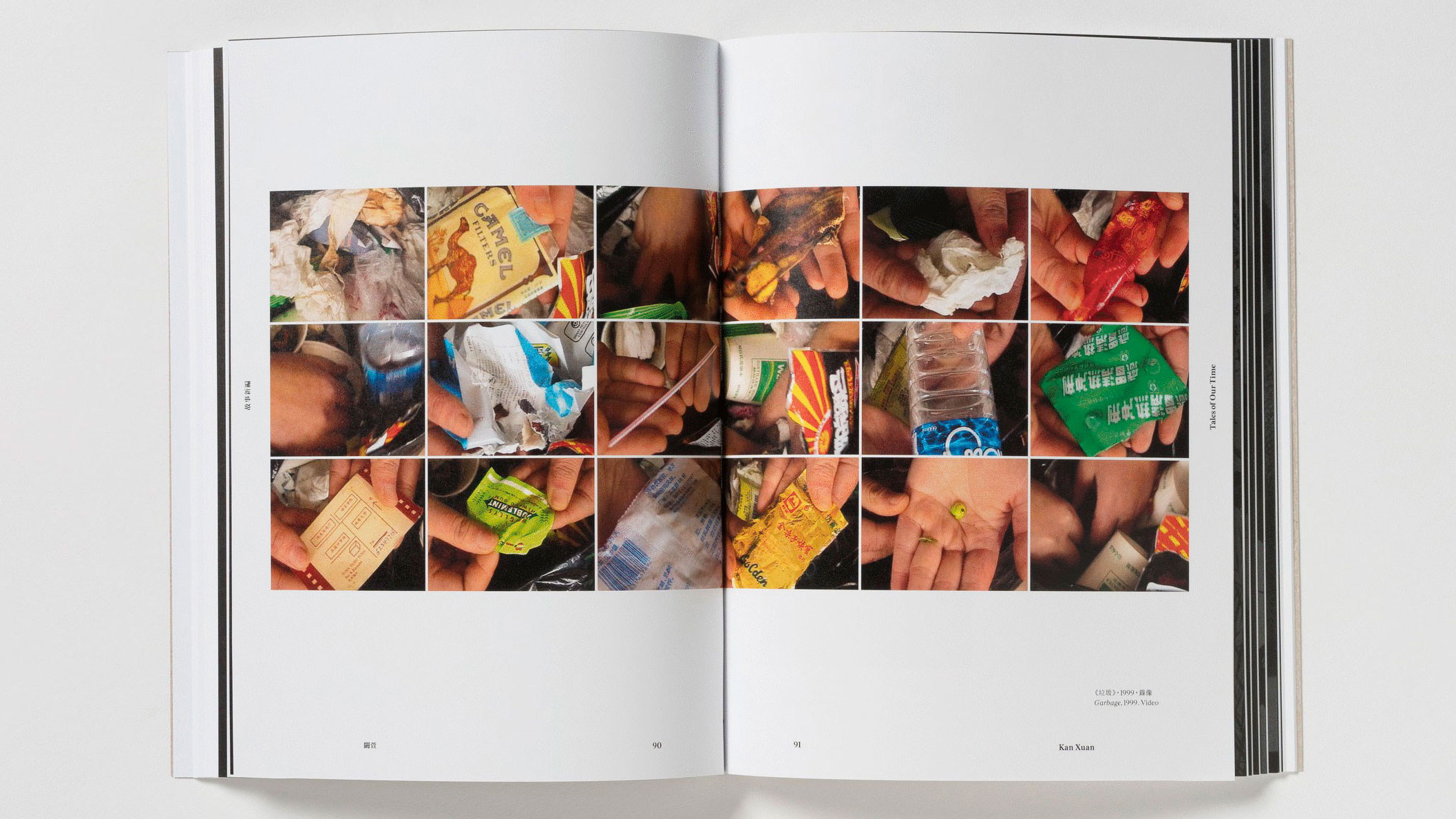 Spread from the exhibition catalogue for Tales of Our Time. Design: Project Projects. Photo: Kristopher McKay