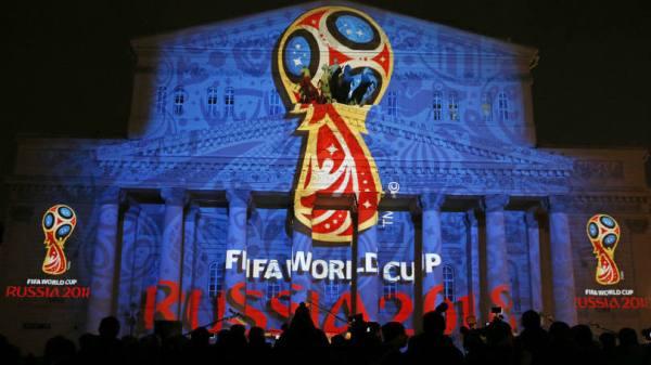 Copa do Mundo 2018: logotipo foi projetado na fachada do teatro cinema Bolshoi