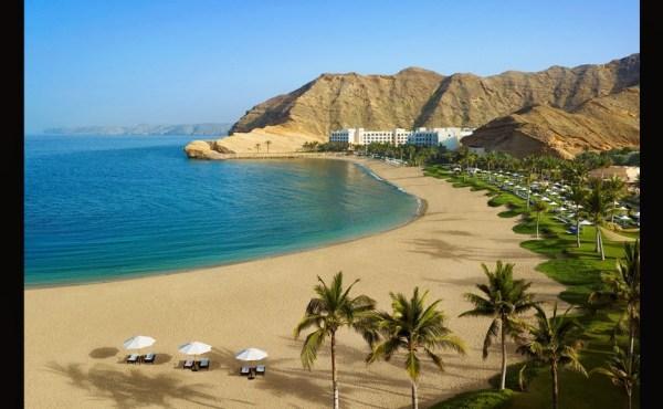 Praia de Omã - Guia BSB.net