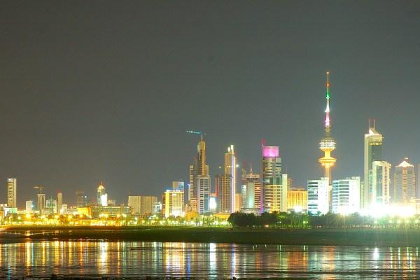 Cidade em Omã - Guia BSB.net