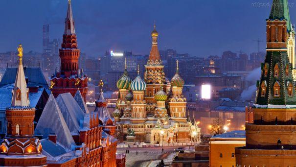 Moscou - Rússia