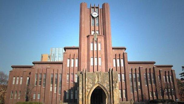 Uma das Universidade de Tókyo , Tókyo Daigaku