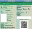 DF é primeira unidade da federação a adotar carteira de identidade digital