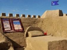 Había una vez, un hotel a la orilla de una playa - Dormitorio-de-arena-300x224