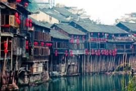 Fenghuang (China) - tumblr_lvyu2jNhNr1qe9vdto1_500-300x201